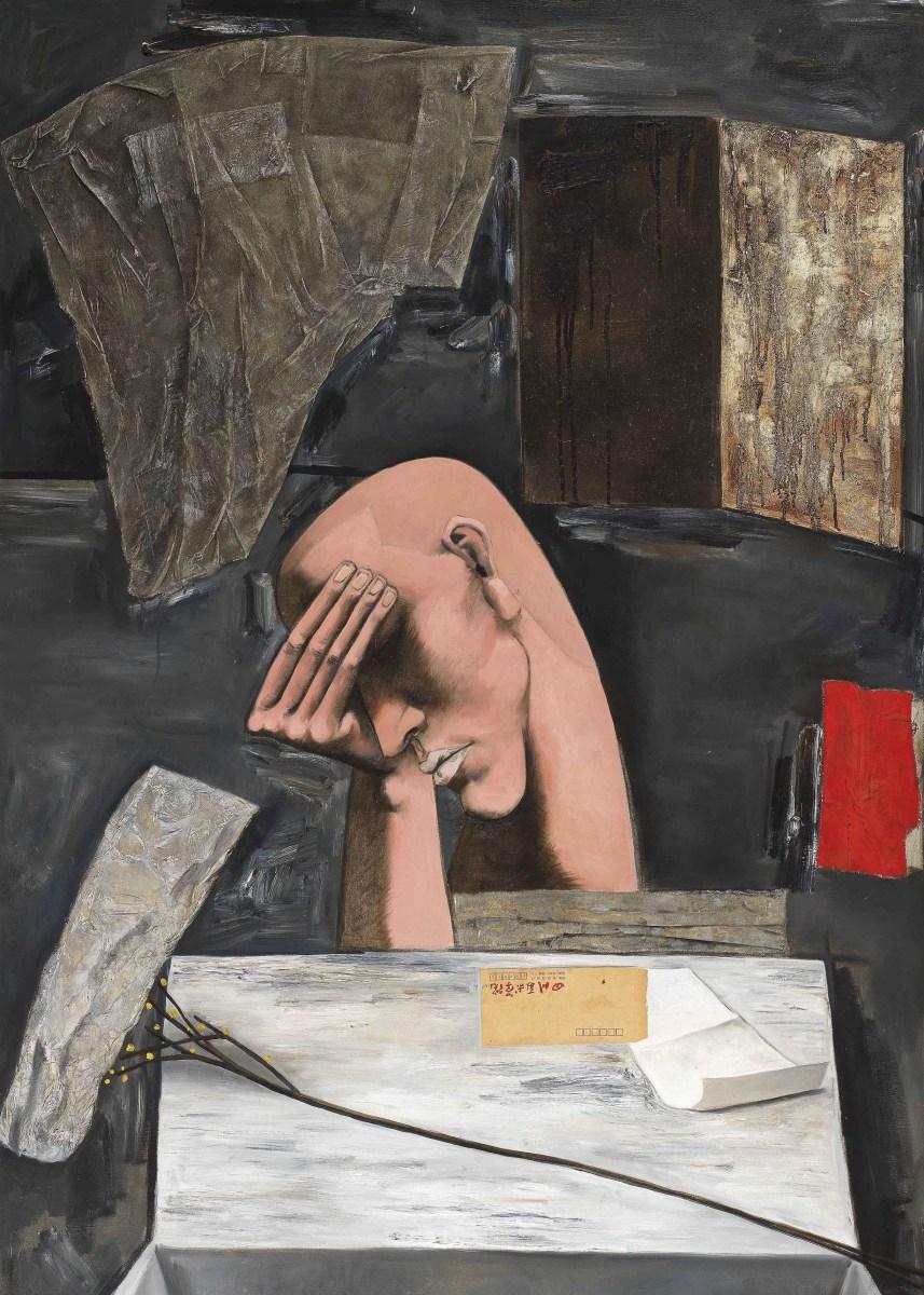 Zhang Xiaogang, 'Three Black Songs: Melancholy'