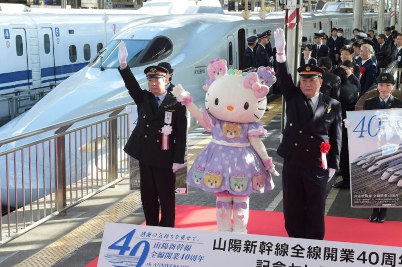 OSAKA, JAPAN - MARCH 10: (CHINA OUT, SOUTH KOREA OUT) Hello Kitty, which has already cerebrated 40th birthday last year, and station staffs attend the Sanyo Shinkansen 40th anniversary ceremony at Shin Osaka station on March 10, 2015 in Osaka, Japan. Sanyo Shinkansen, is the name of the bullet train network between Shin Osaka and Hakata, which started full operation 40 years ago. (Photo by The Asahi Shimbun via Getty Images)