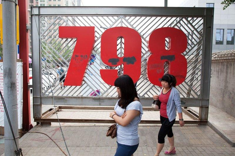 Zone 798