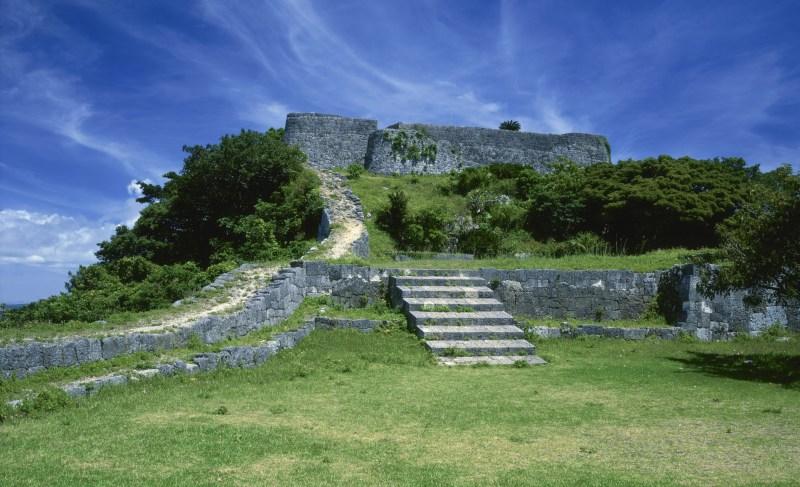Ruins of Katsuren castle in Okinawa, Japan (Getty Images)