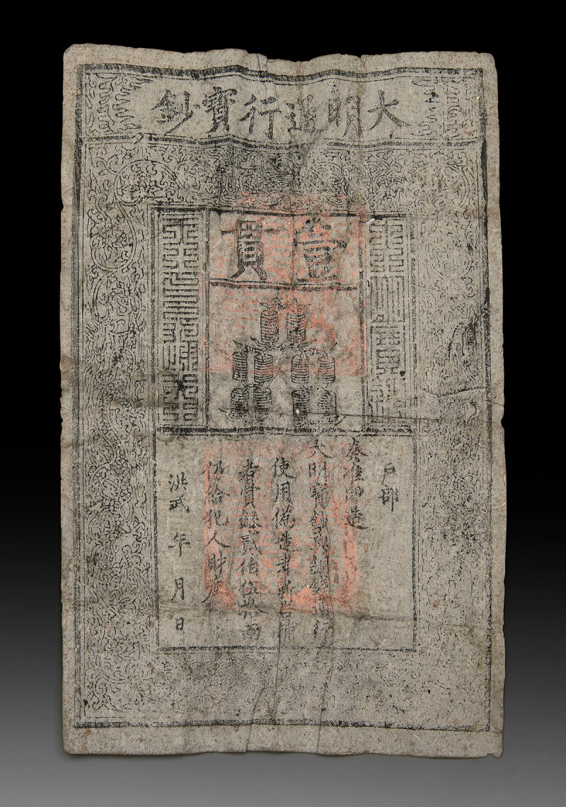 Asian Sculpture with Banknote Inside