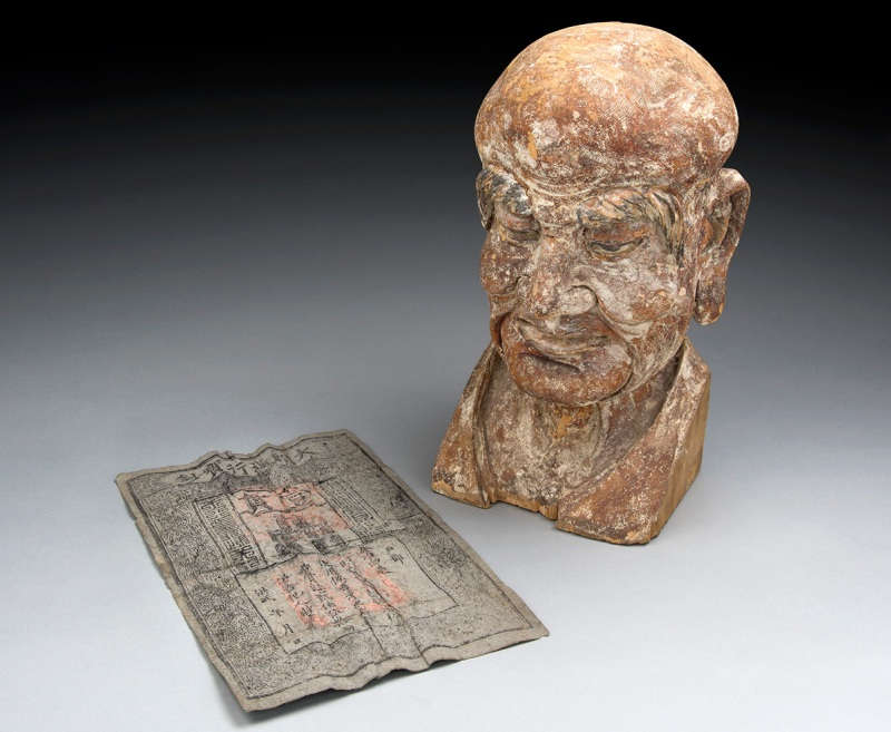 Chinese Sculpture with Banknote Inside