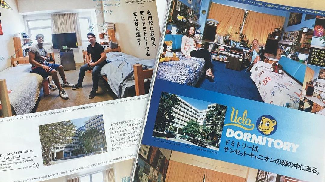 Japan's Popeye Magazine Is A Surprising Relic of the Not-So-Distant Past