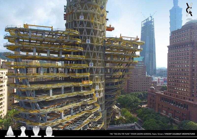 Tao Zhu Yin Yuan project