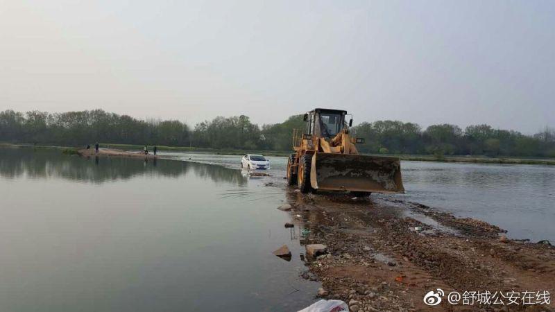 (Shucheng County Police/Weibo)