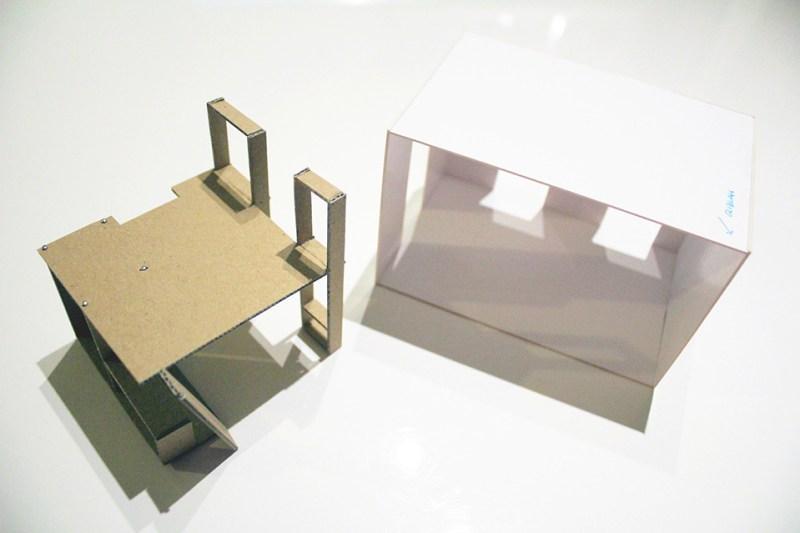 (Ke Tian Tay/What Design Can Do)