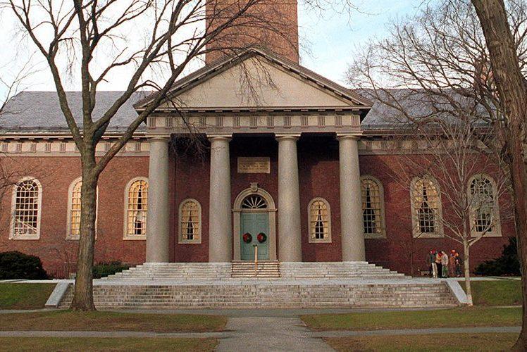 Harvard University's main campus (Darren McCollester/Newsmakers)