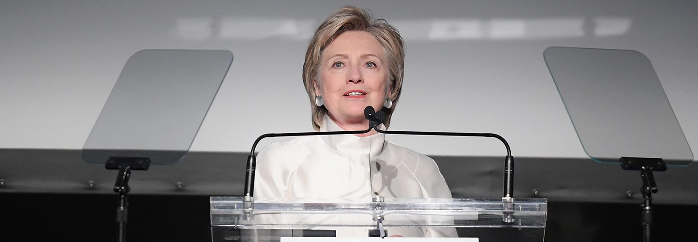 New York Magazine Highlights the Best Parts of Hillary
