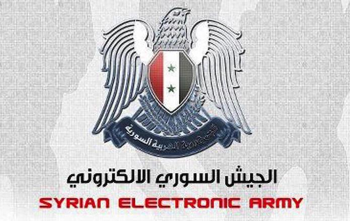 Logo of the Syrian Electronic Army (Wikipedia)
