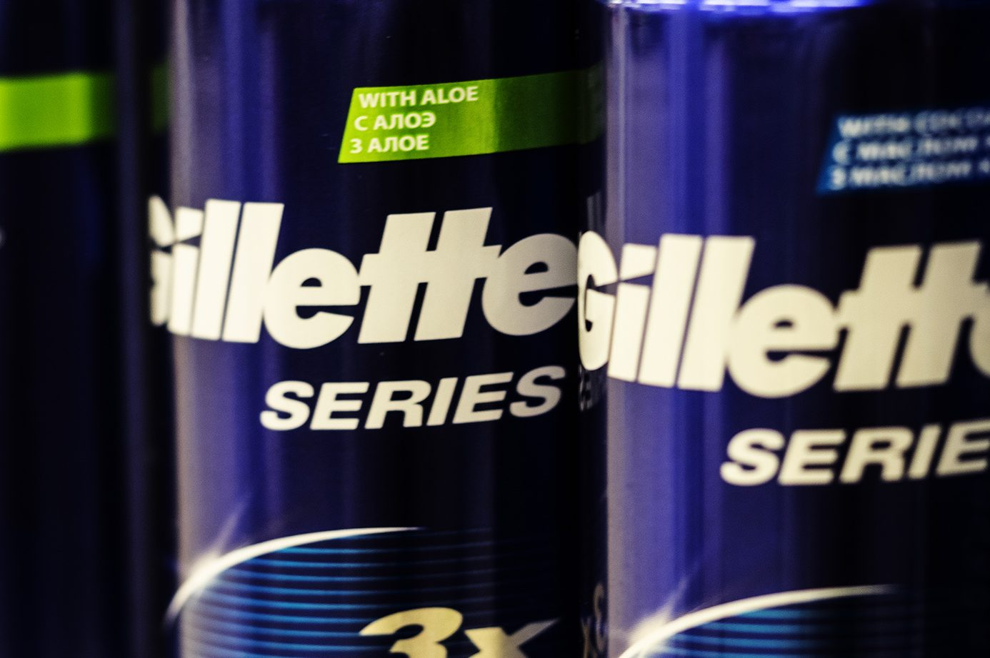 Exec Behind Controversial Gillette Ad Discusses Toxic