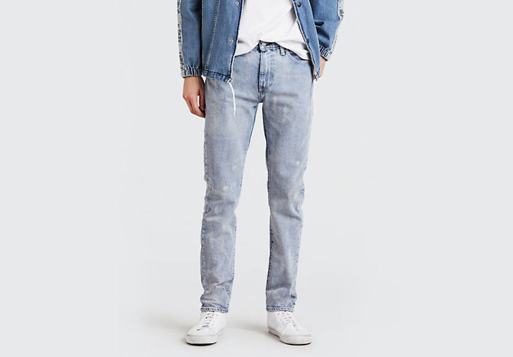 Levi's 510 Skinny Fit Warp Jeans Cotton Freshen Up: Chivalry