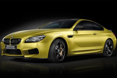 Thirteen People Will Own This Special Edition M6. Will You Be One?