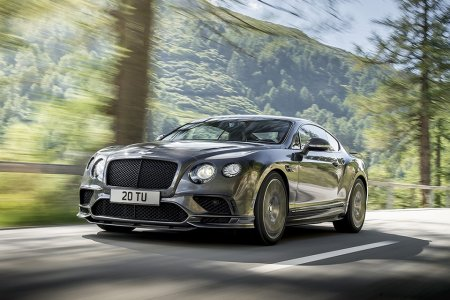Bentley Made a Four-Seater So Your Kids Are Never Late to School