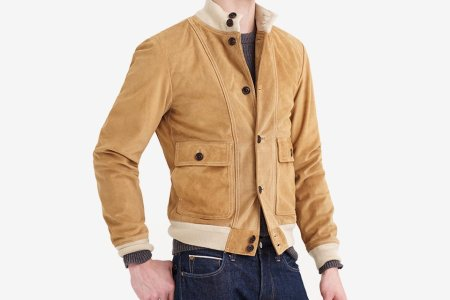 The Internet Says You're a Square If You Don't Own This Jacket