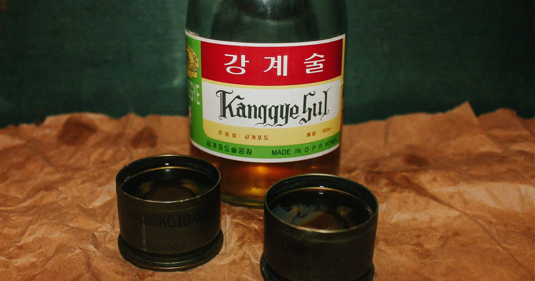 I Drank North Korean Booze and Lived to Tell About It