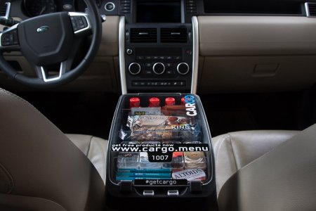 Your Next Uber Might Have a Mini Vending Machine