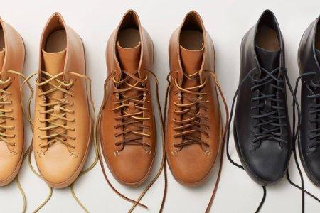 Do a Good Deed, Save on Handsome Leather Kicks