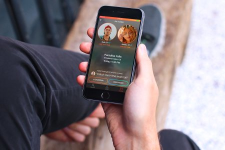 A New Dating App Requires Pretty Much Zero Effort or Interaction
