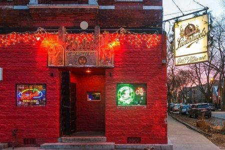 Know Your Corner Bar, Vol. I: Gallery Cabaret