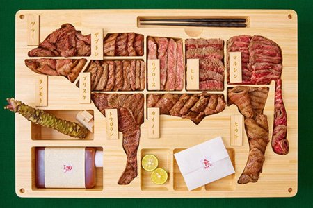 $2,600 Wagyu Bento Box Gives New Meaning to Nose-to-Tail Eating