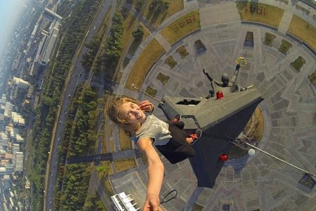 Russian Model Pushes the Instagram Selfie Game to New Heights