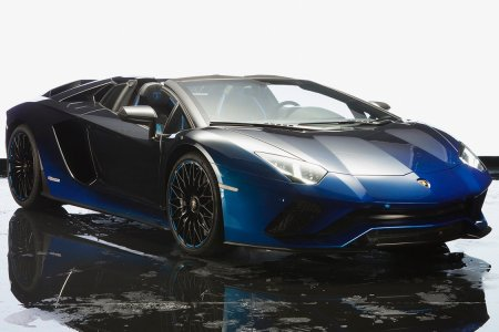 Ultra-Slick Japanese Lamborghini Is the First of 5 Special Editions