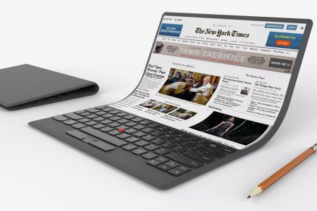 Lenovo Announces a New Laptop That Can — Wait for It — Fold in Half