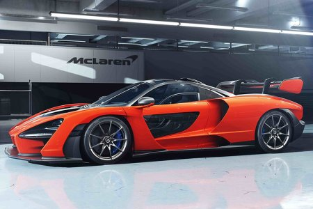 The New McLaren Has Freakin' Portholes Cut Into Its Doors