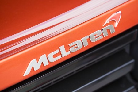 Here's What McLaren's Next Supercar Will Look Like