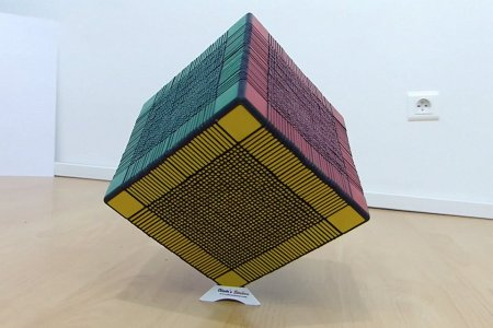 All Hail the Unholy Appeal of the World's Largest Rubik's Cube