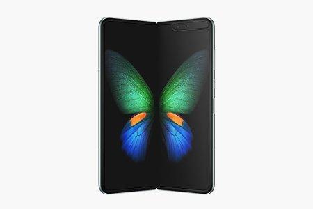 Samsung Fold