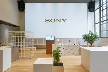 Wanna Test-Drive All of Sony's New Tech Wizardry Before It's Available?