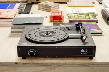What's Next, a DIY Cardboard Record Player? Oh.