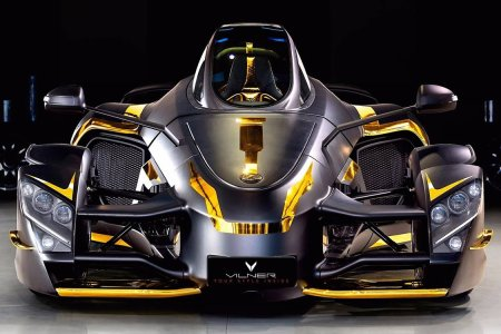 Is This the Ugliest Car You Can Buy for a Million Bucks?