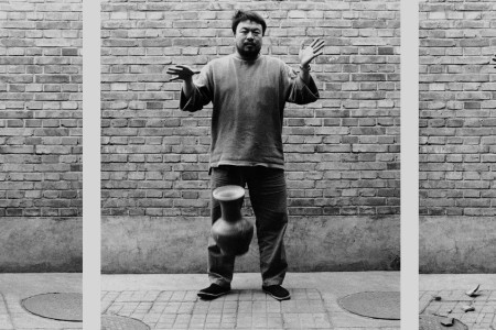 Watch Ai Weiwei's New London Show from This Side of the Pond