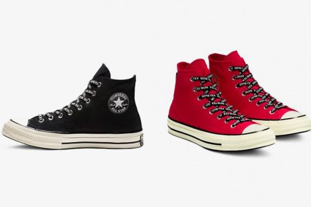 Converse Finally Made Chucks That Can Handle Puddles