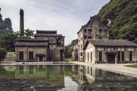 This Old Chinese Sugar Mill Is Now an Idyllic Mountain Resort