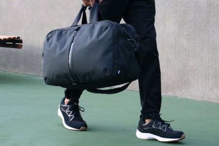 Have a Gym Bag. A Very, Very Exceptional Gym Bag.