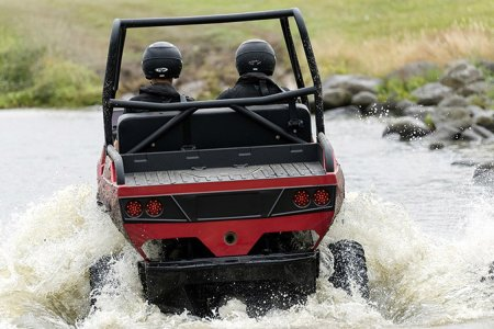 Call This Quad the ATV of Nazareth, Because It Can Walk on Water