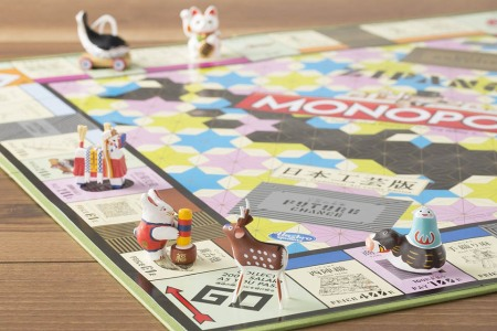 Play Monopoly as a Skateboarding Whale