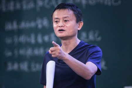 Founder and Chairman of Alibaba Group Jack Ma. (Photo by Wang HE/Getty Images)