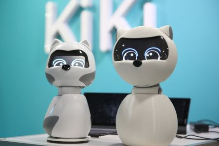 Kiki is the new interactive robot that could replace your pet