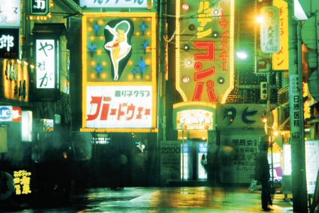 Haunting Photos Show the Gritty Side of 1970s Tokyo