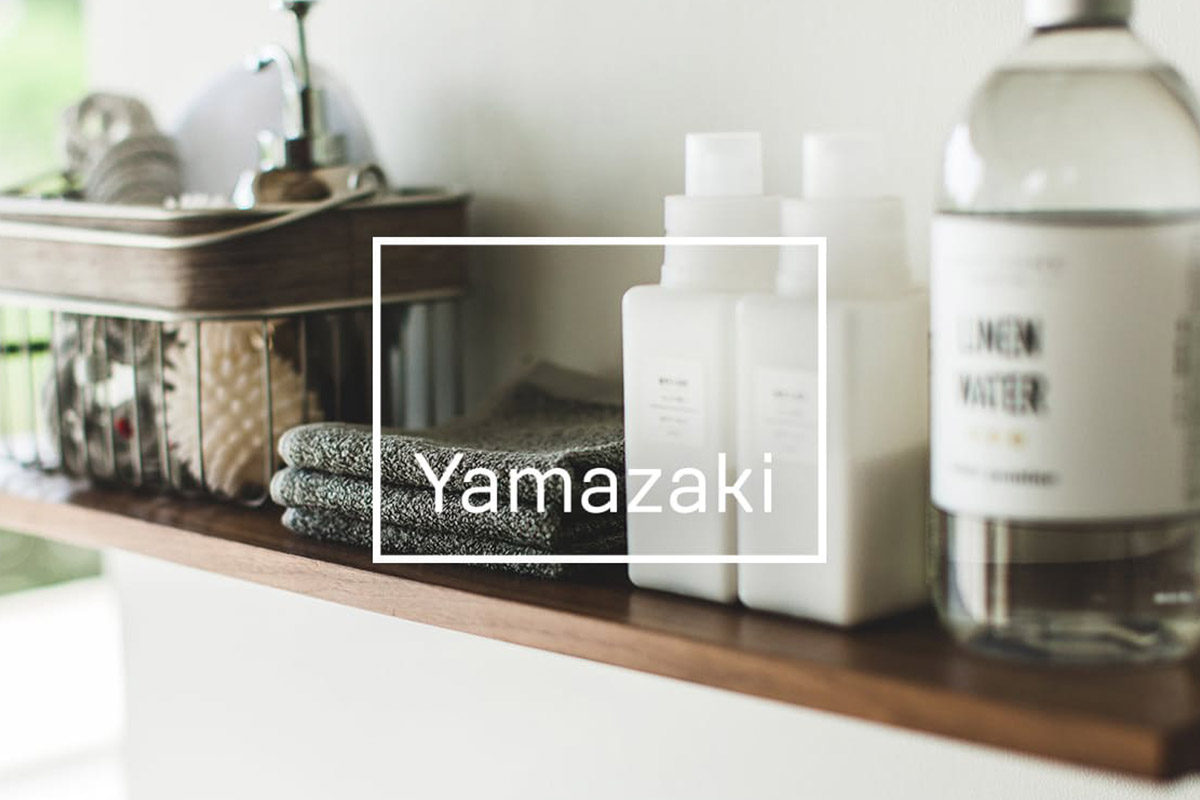 Deal: This Slim Storage Cart From Yamazaki Is a Must-Have In Your Kitchen