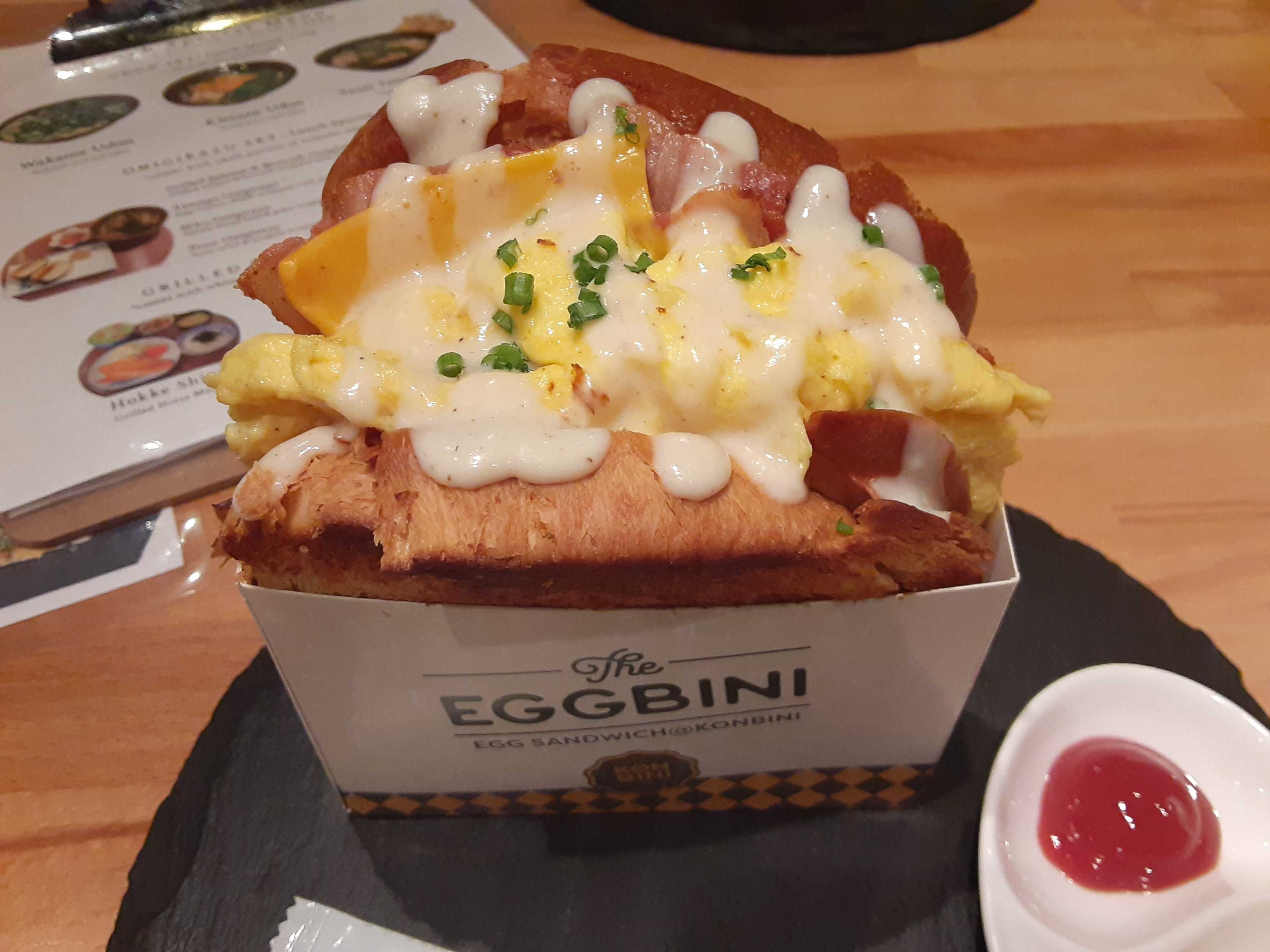 The Eggbini from Konbini in New York City (InsideHook)