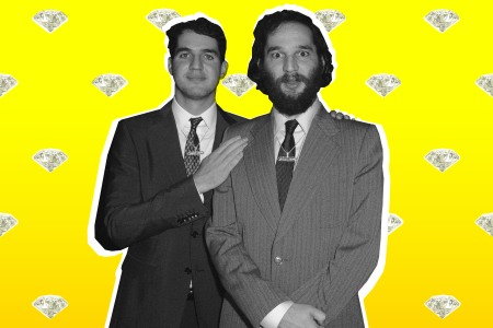 Josh and Benny Safdie Uncut Gems Oscar