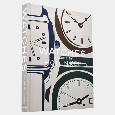 Watches: A Guide By Hodinkee Book