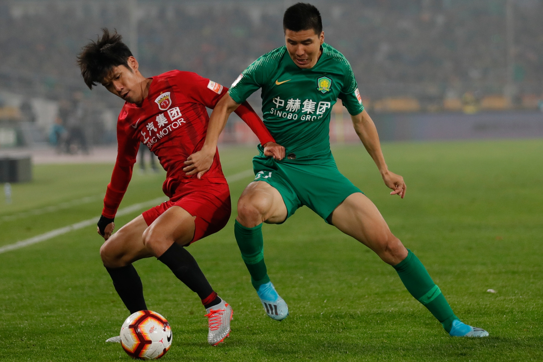 2019 China Super League - Beijing Guoan v Shanghai SIPG