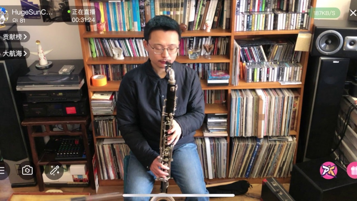 Zhu Wenbo