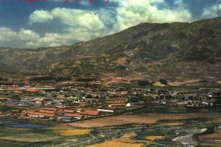 Zhaojue County
